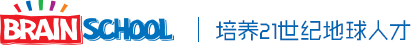 Brainschool早教_上海早教机构_亲子|儿童早教中心_儿童思考力托班|课程-博乐英加盟