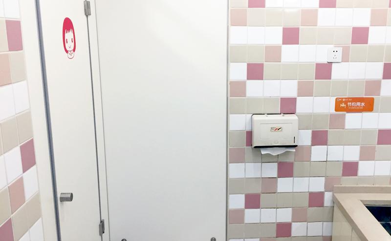 6、厕所间-W800X495
