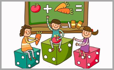 儿童数学游戏强化数学运算能力