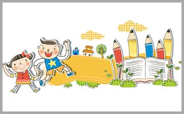 运动的幼儿游戏促进身体生长发育