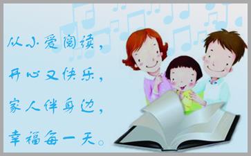 家长因为儿童绘本能和孩子更好交流和沟通